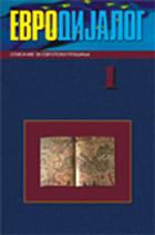 ED-01-cover