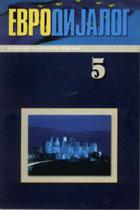 ED-05-cover