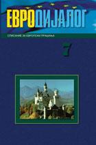 ED-07-cover
