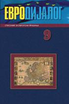 ED-09-cover