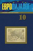 ED-10-cover