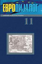 ED-11-cover