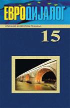 ED-15-cover