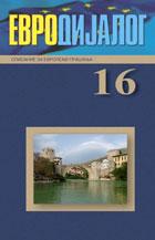 ED-16-cover