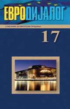 ED-17-cover