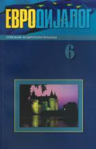 ED-6-cover